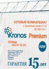 Сотовый поликарбонат Кронос Premium 2100х6000 мм, 4мм прозрачный