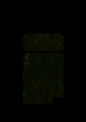 Электрокаменка «Эну 6» в облицовке