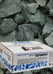 Порфирит обвалованный (коробка 20 кг)